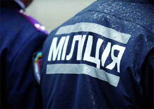 О дисциплине и законности милиции