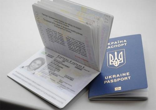 Міграційна служба Херсонщини готується до видачі біометричних паспортів