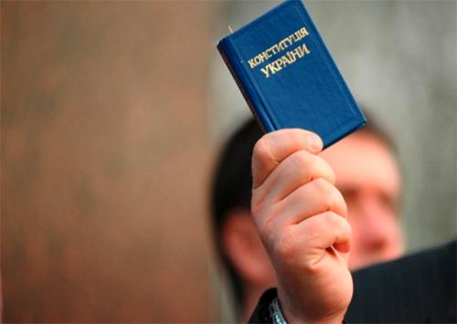 Верховная Рада заложила основу для политических преследований?