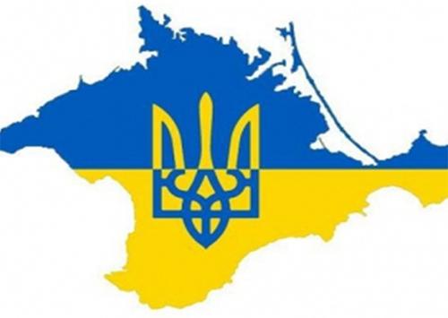 Представництву Президента України в Автономній Республіці Крим - 22 роки