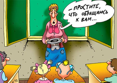 Что скажете, херсонские педагоги и родители?