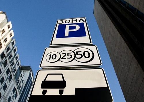 Половина парковки у Днепровского рынка Херсона действует незаконно