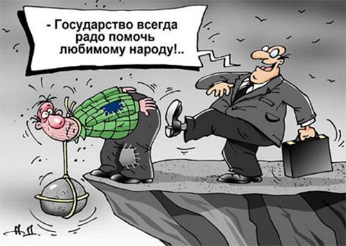 Егор Устинов: цинизм – слеп
