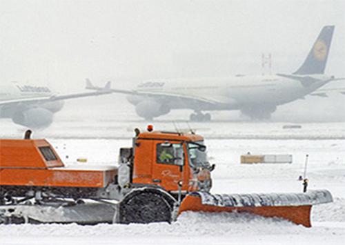 В Херсоне закрылся аэропорт
