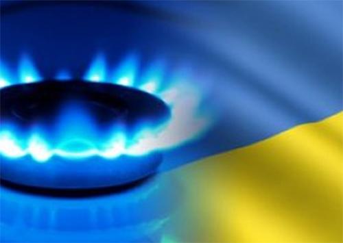 Херсонська ОДА мала вирішити як зменшити споживання газу