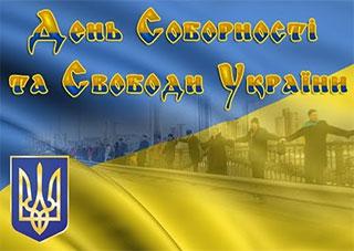 Николай Костяк призвал херсонцев  «к  национальному единству и гражданскому согласию»