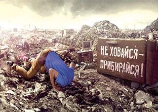Єгор Устінов: «Зі стадії слів потрібно вже переходити до конкретних дій»