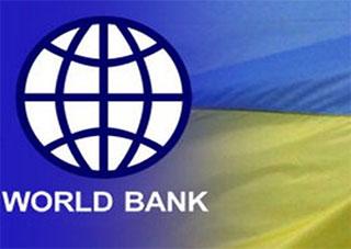 Реформувати ЖКГ Херсона допоможе світовий банк?