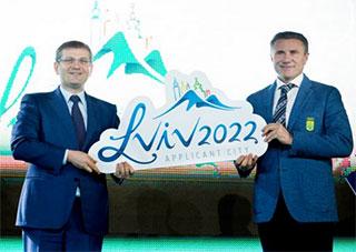 Украинцы выбрали логотип заявки на зимнюю Олимпиаду-2022