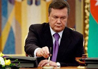 Янукович подписал отмену законов от 16 января
