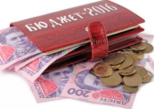 Новая Каховка: Бюджетный процесс – 2