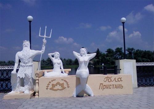 Міжнародна пристань для Голої Пристані