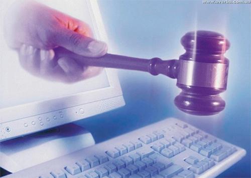 В Днепровском суде Херсона введен «электронный архив»