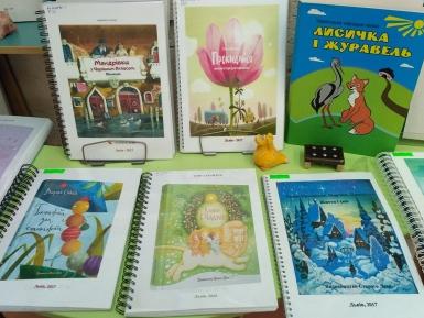 Херсонців запрошують ознайомитись із переглядом дитячих книг шрифтом Брайля