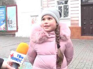 Херсонські діти повертаються до школи