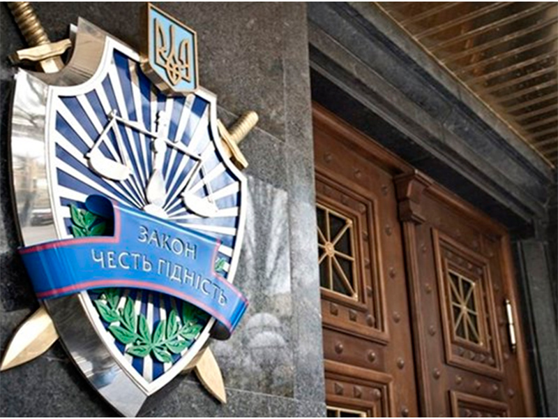 Обыск в херсонской полиции устроила Генпрокуратура
