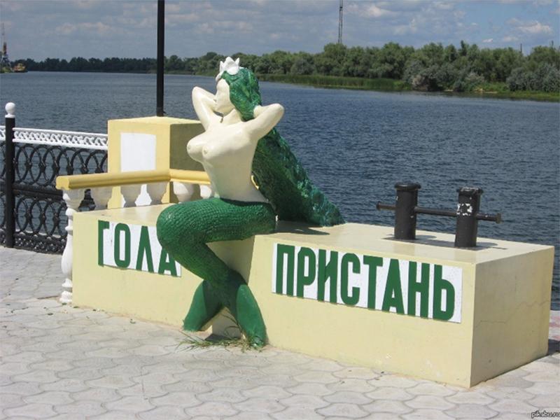 Гола Пристань позеленішає на 40 тисяч