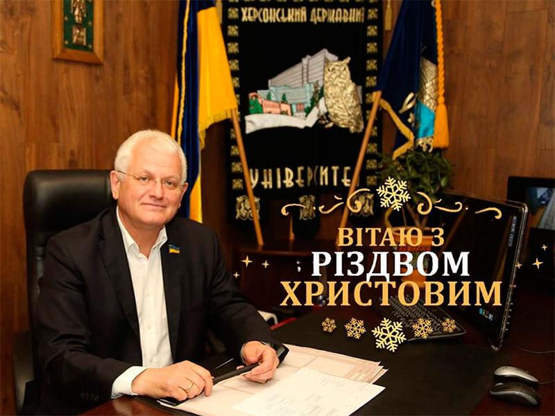 Олександр Співаковський привітав з Різдвом Христовим