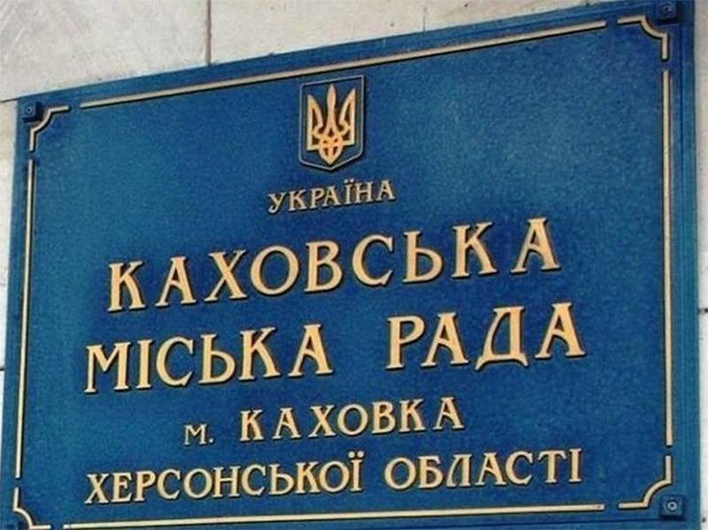 Громада Каховки проти демонтажу історичних монументів