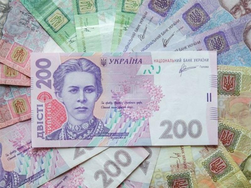 Как распознать поддельные 200 гривен