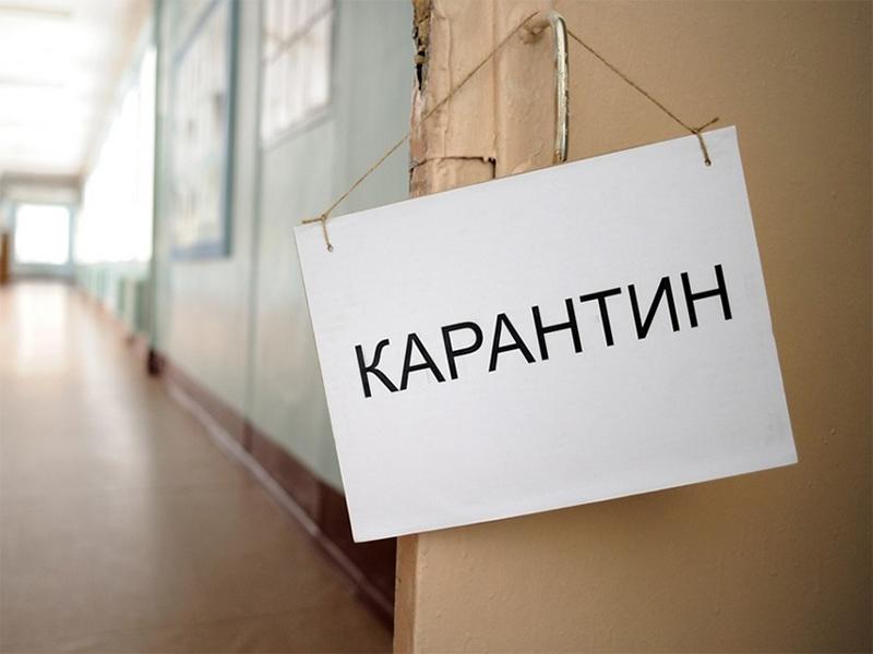 Школи на Херсонщині закривають на вимушений карантин