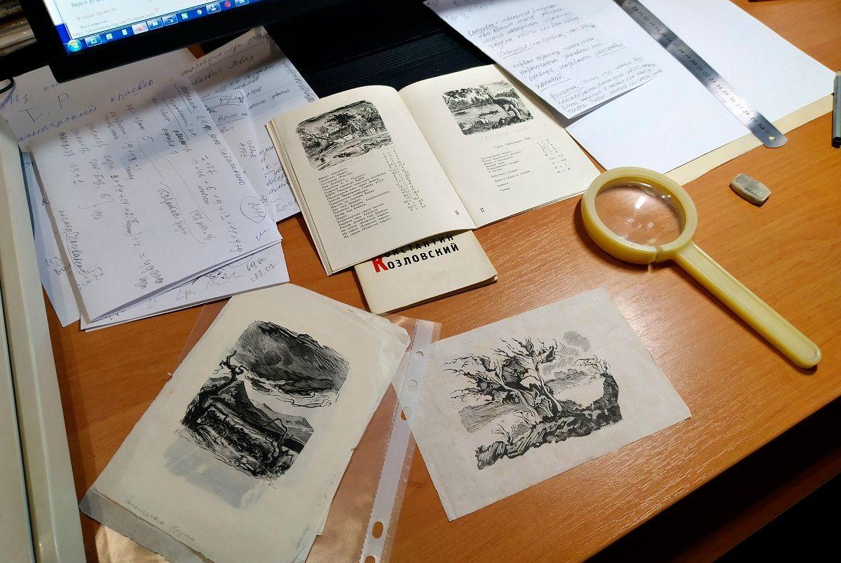 Нові надходження до Херсонського художнього музею