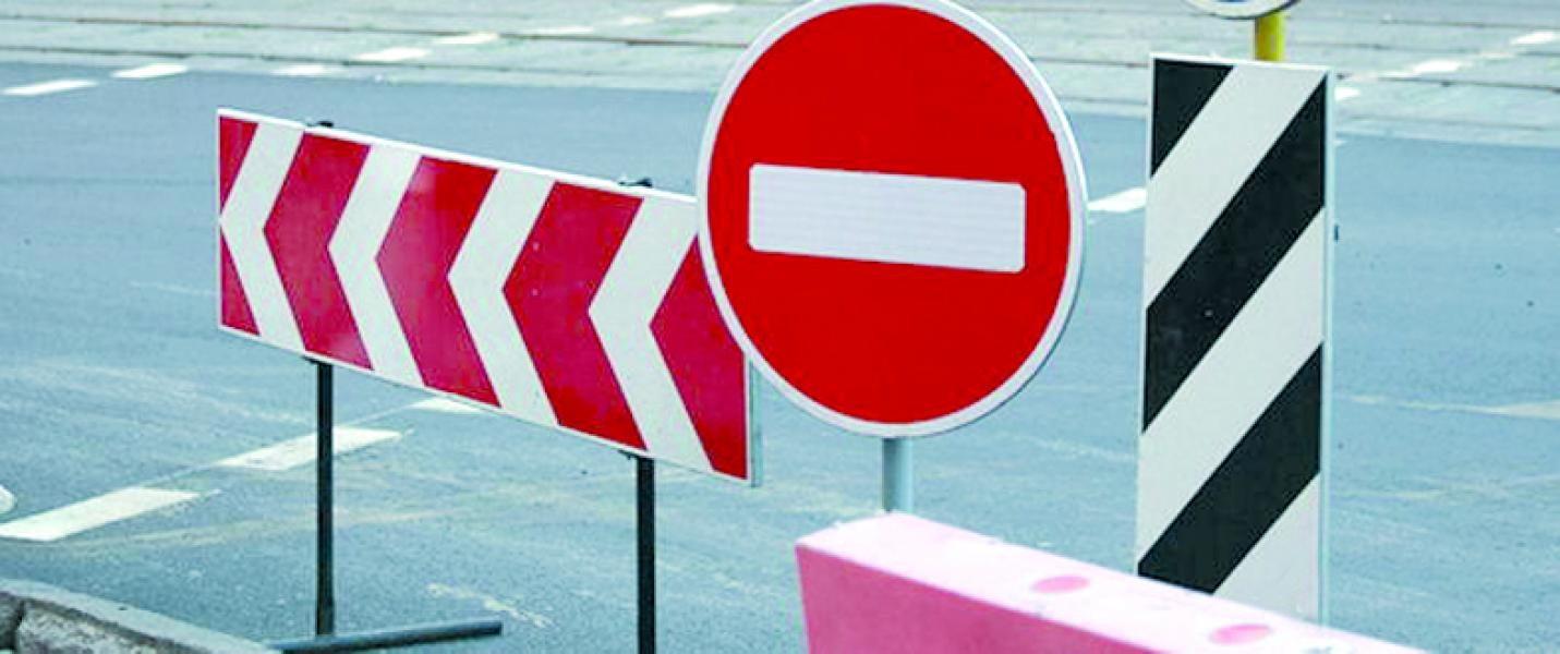 В центре Херсона завтра перекроют движение транспорта