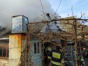В Херсоне из-за раскалённой печки загорелся дом