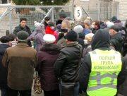 У Херсоні протестують проти підвищення тарифів