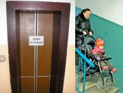 В Херсоне из-за неуплаты остановлены более 100 лифтов
