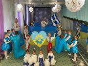 Херсонське дошкілля долучилося до всеукраїнської акції