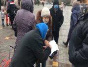 У Скадовську протестували проти підвищення тарифів