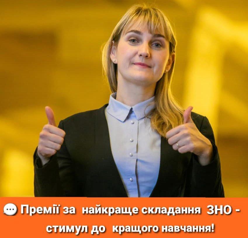 Выпускникам планируют выдавать премии по 100 тысяч гривен за лучшие результаты ВНО