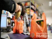 В Херсоне грабителя магазина разыскали по протоколу о домашнем насилии