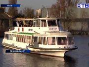 Херсонці можуть залишаться без річкової навігації