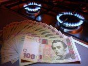 Кабмин ограничит цену на газ: сколько будет стоить кубометр