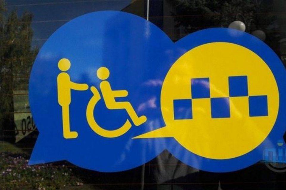 На Херсонщині соціальним таксі опікується громада