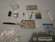 У жителя Херсонщины нашли опасные наркотики