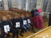 На Херсонщине злоумышленник получил семь лет за разбойное нападение на женщину