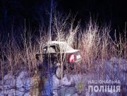 На Херсонщине в ДТП погиб житель Запорожской области