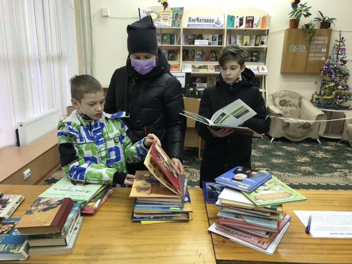В херсонскую библиотеку в новом году пришли первые посетители