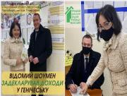 Шоумен с Херсонщины задекларировал 4 миллиона гривен доходов