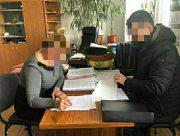 В Херсоне чиновницу горсовета подозревают в присвоении почти 150 тысяч гривен