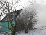 На Херсонщине горел дом охотников