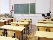 Министр образования рассказал, когда ученики смогут вернуться в школы