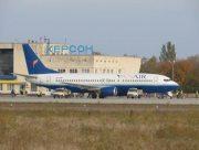 Херсон вошёл в десятку аэропортов Украины по числу полётов