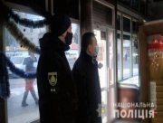 На Херсонщине нарушители карантина получили 340 админпротоколов от полиции