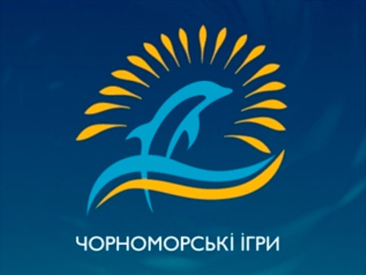 """У Скадовську цього року планують провести """"Чорноморські ігри"""""""