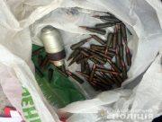 В Херсоне у местного жителя изъяли гранатометный выстрел и более 50 патронов