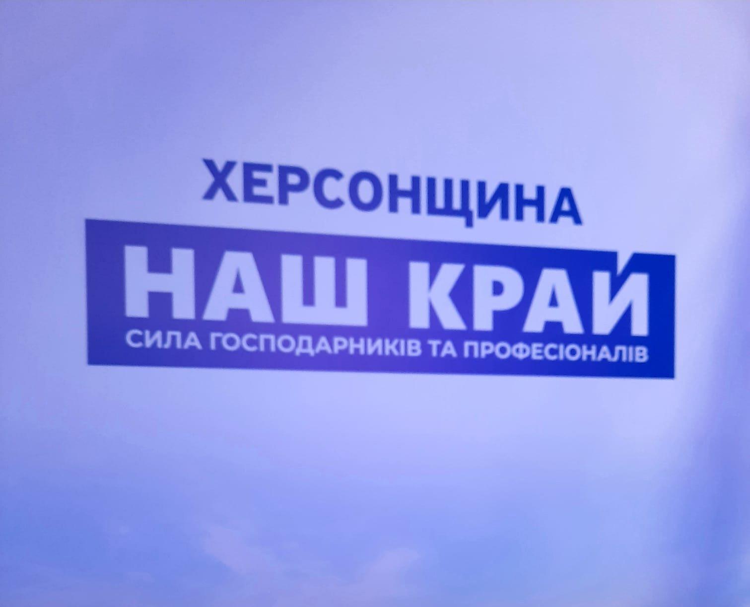 Віталій Булюк: Ми зробили лише невеликий крок до вирішення тарифної кризи в країні